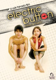 electricbutton