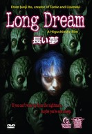 Long-Dream-DVD-Wrapfrnt
